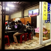 Makeshift furniture store turned media center at earthquake recovery site. Tainan, Taiwan, 2016.