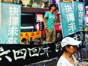 Joshua Wong, Hong Kong, 2016.